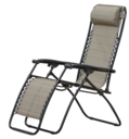 Unigreen Πολυθρόνα Ανακλινόμενη Textilene