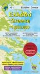 Ελλάδα, οδικός - γεωφυσικός