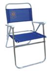 Summer Club Καρέκλα Παραλίας Αλουμινίου με Ψηλή Πλάτη
