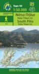 Πεζοπορικός Χάρτης Νότιο Πήλιο, Ν. Παλιά Τρίκερι [4.3]