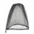 Trekmates Δίχτυ Mosquito Net