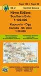 Νότια Εύβοια - Καρυστία - Όχη [04-2]