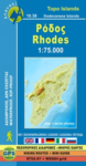 Πεζοπορικός Χάρτης Ρόδος [10.38]