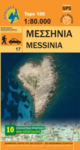 Πεζοπορικός Χάρτης Μεσσηνία [17]