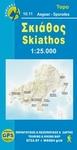 Χάρτες Νησιών