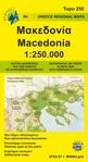 Μακεδονία [R4]