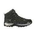 Παπούτσια Πεζοπορίας - Trekking
